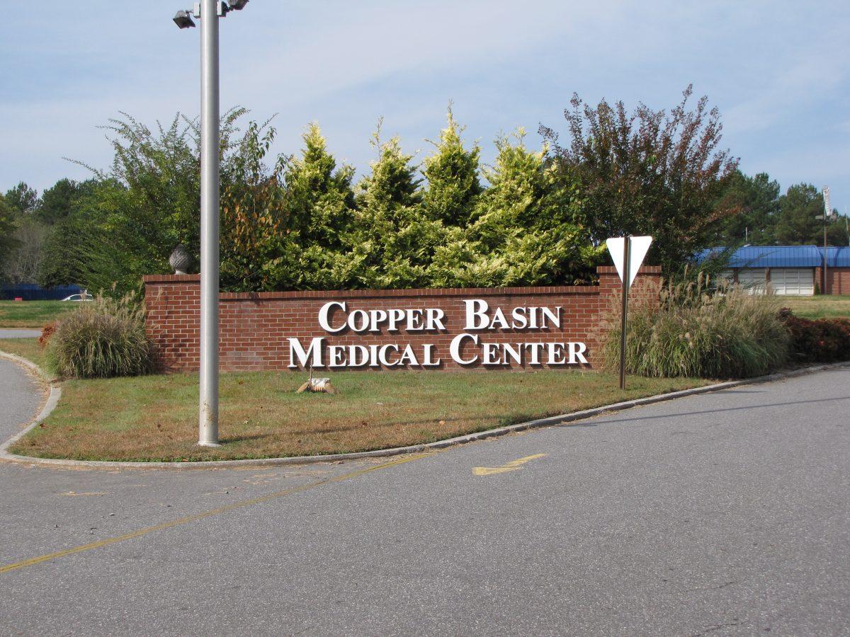 Copper Basin Hospital