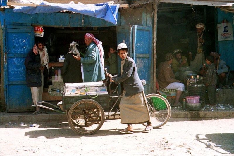 Yemeni shops
